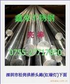 供应不锈钢直条 棒材