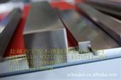 供应不锈钢SUS304方棒 拉丝棒材 方钢