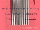 厂家出售 不锈钢棒材303Cu 303Cu不锈钢棒材 易车不锈钢棒E