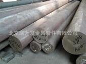 厂家直销耐高温不锈钢棒、304不锈钢圆棒材、不锈钢加工材