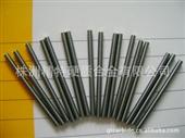 株洲厂家直销 订做硬质合金棒材35mm长 钨钢实心棒材