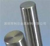供应不锈钢棒材 SUS316不锈钢棒材 SUS304不锈钢棒材