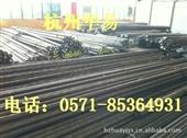 杭州销售     不锈钢棒材   SUS431/1cr17ni2