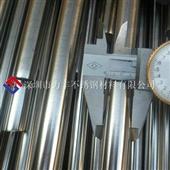 进口316不锈钢棒材,进口316F不锈钢棒材,直径10.0mm不锈钢棒材