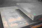 铝合金铝方棒 现货铝厂 铝管厂直销 铝板厂 铝条 铝合金 铝棒铝材