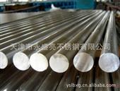 厂家直销各种规格不锈钢棒材