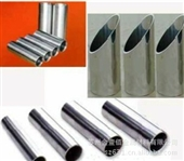 供应3CR13 2CR13 1CR13不锈钢棒材