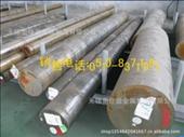 供应 德国10CrMo9-10特殊钢 10CrMo9-10棒材 10CrMo9-10价格