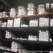 供应优质6061合金铝棒 6063铝合金棒材 西南铝业厂家直销