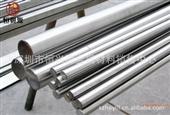 供应不锈钢棒材 302不锈钢棒 303不锈钢卷带 302不锈钢成分达标