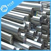 630/17-4PH不锈钢棒材/不锈钢圆钢