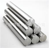 批发零售整体硬质合金钨钢圆棒.雕刻圆棒.钨钢棒材