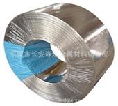 供应不锈钢研磨棒 SUS420F SUS420J2不锈钢棒材