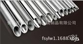 佛山201不锈钢装饰管生产厂家 不锈钢螺纹管厂家