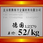 供应1.2379棒材耐磨性高高抗压强度尺寸稳定性好,产品畅销