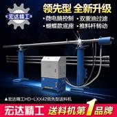 数控车床油浴式送料机 液压车床自动送料机 棒材棒料油膜送料架
