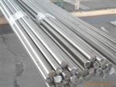 包邮热销供应台湾华新丽华SUS304F不锈钢棒 304F易车型不锈钢棒材