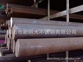 厂家直销 优质不锈钢棒材 批发 专业品质