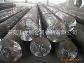 专业生产国标环保304/316不锈钢棒、不锈钢棒材