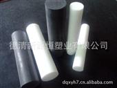 供应铁氟龙棒材,浙江厂家低价销售