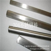 310不锈钢棒材无锡批发量大从优