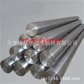 316L不锈钢圆钢 316不锈钢光亮圆钢 316不锈钢棒材