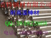 供应热处理420不锈铁棒 1045热处理45号钢棒--深圳首特棒材