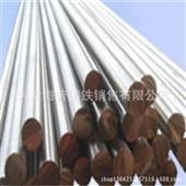 厂家直销不锈钢棒材 304不锈钢棒 优质耐用