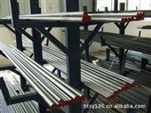 供应NiMo24Cr8Fe6镍合金成份性能/NiMo24Cr8Fe6棒材价格