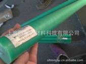德国绿色920万UPE棒 超高分子量聚乙烯棒材