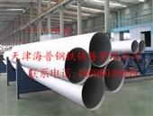 天津专业销售304不锈钢管材316L不锈钢棒材 不锈钢无缝管