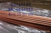 批发零售日本进口磷青铜C5101 磷青铜棒材C5191导电力高