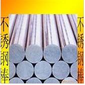 【低价销售】不锈钢棒、202、301、310不锈钢棒材