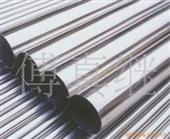供应316不锈钢棒材、316L不锈钢棒材厂家 316不锈钢棒供应商