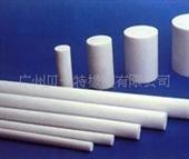 供应各种塑料棒材