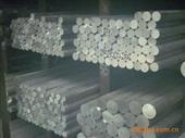 供应不锈钢棒材、不锈钢型材、不锈钢管