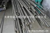 批发销售  201/304/316L/310S系列 不锈钢棒材 不锈钢方棒