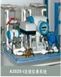 A2000模块化过程控制实训系列产品