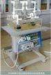 A1000小型过程控制实训系统