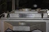 筛选设备-化工行业专用摇摆筛-高效六级筛分设备 AFY方形摇摆筛-筛选设备尽在阿...
