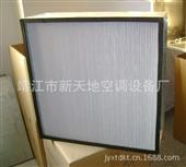 过滤器-有隔板高效过滤器-过滤器-靖江市新天地空调设备厂