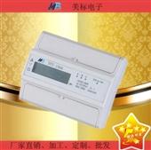 电能仪表-(厂家直销导轨式电表) 电能表 仪器仪表 三项电表-电能仪表尽在阿里巴...