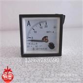 电流测量仪表-供应99T1直流电流表 电压表 指针式仪器仪表-电流测量仪表尽在阿...