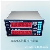控制(调节)仪表-供应MBZ880X仪器仪表-控制(调节)仪表-潍坊...