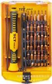 电讯组合工具-32合1多功能螺丝刀组合套装 电讯工具五金工具批发组合工具大连-电...