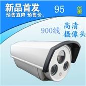 监控摄像机-【集名品】安防 900线红外摄像机 高清摄像机 监控摄像头 监视器-...