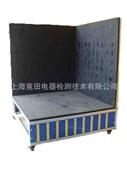 其他行业专用设备-【厂家专业生产】供应测试角     实验室安全通用设备-其他行...