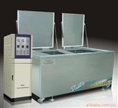 超声波清洗设备-供应吉林超声波清洗机/适用于公交汽运系统及镗磨中心-超声波清洗设...