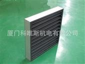过滤器-空气过滤设备--厦门生产活性碳折叠式空气过滤器-过滤器-厦门...