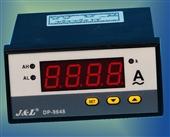 电流测量仪表-厂家直销 高品质的电工仪表 指针式及数显电流表 DP-9648AV...
